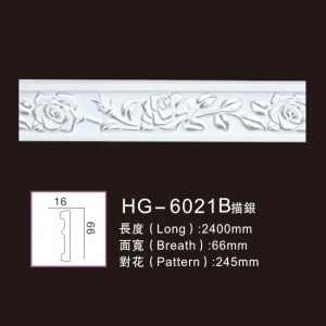 China OEM Hollow Columns - Effect Of Line Plate-HG-6021B outline in silver – HUAGE DECORATIVE