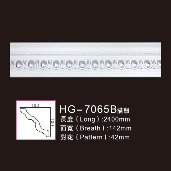 China wholesale Crown Moulding Ceiling - Effect Of Line Plate-HG-7065B outline in silver – HUAGE DECORATIVE