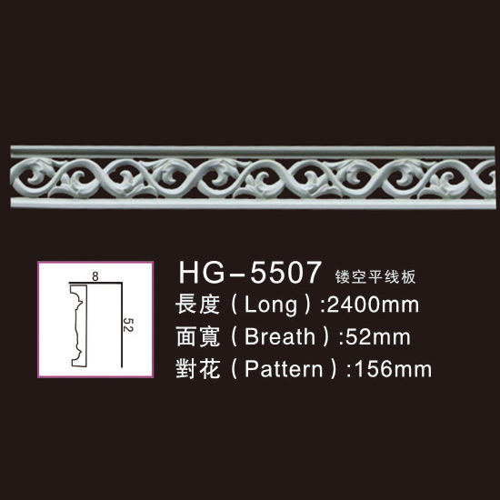 Short Lead Time for Veneer -