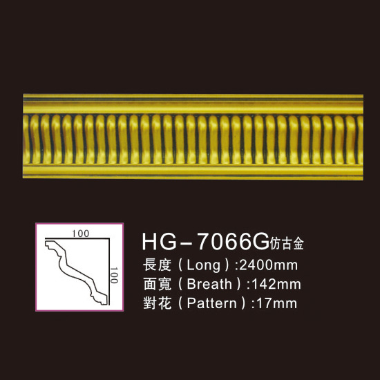 2019 China New Design Decorative Polyurethane Crown Moulding - Effect Of Line Plate1-HG-7066G Antique Gold – HUAGE DECORATIVE