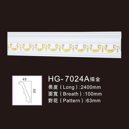 Reasonable price Chair Rail - PU-HG-7024A outline in gold – HUAGE DECORATIVE