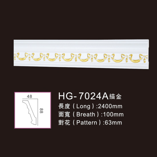 Hot sale Pu Foam Exterior Crown Moulding - Effect Of Line Plate-HG-7024A outline in gold – HUAGE DECORATIVE