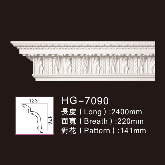 Low price for Hot Cornice Crown Moulding - Carving Cornice Mouldings-HG7090 – HUAGE DECORATIVE
