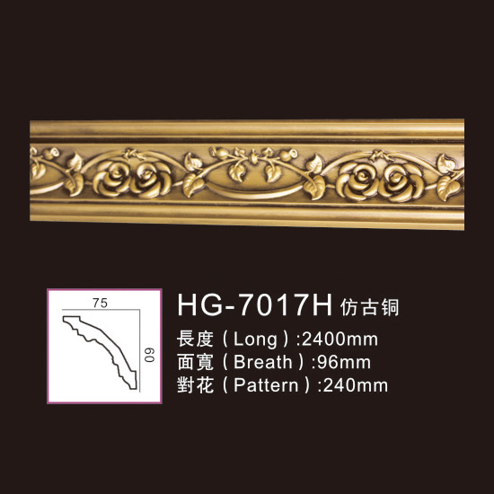 Factory wholesale Customer Medallion - Effect Of Line Plate1-HG-7017H Antique Copper – HUAGE DECORATIVE