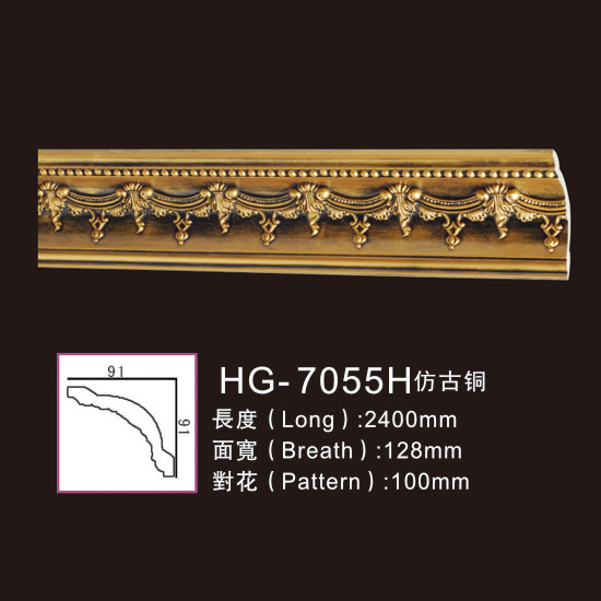 Bottom price Wall Gypsum Corbel Beams - Effect Of Line Plate1-HG-7055H Antique Copper – HUAGE DECORATIVE