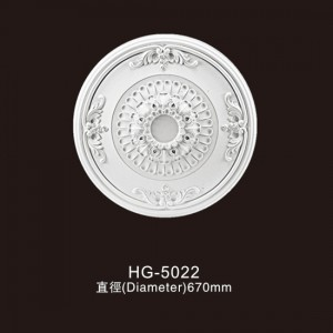 Ceiling Mouldings-HG-5022