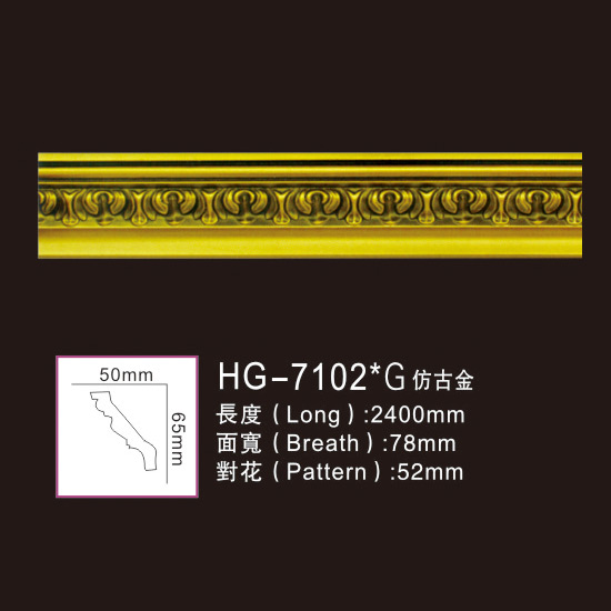 China New Product Stone Crown Moulding - Effect Of Line Plate1-HG-7102G Antique Gold – HUAGE DECORATIVE