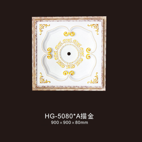 Manufacturer of Gold Chains And Medallions - Ceiling Mouldings-HG-5080A outline in gold – HUAGE DECORATIVE