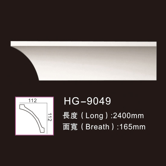 Online Exporter Pu Crown Cornices Moulding - Plain Cornices Mouldings-HG-9049 – HUAGE DECORATIVE