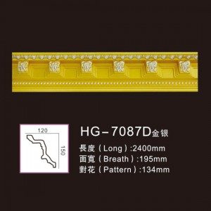 Effect Of Line Plate-HG-7087D gold silver