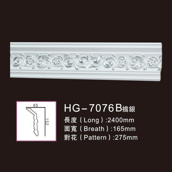 Best quality Blank Medallion - Effect Of Line Plate-HG-7076B outline in silver – HUAGE DECORATIVE