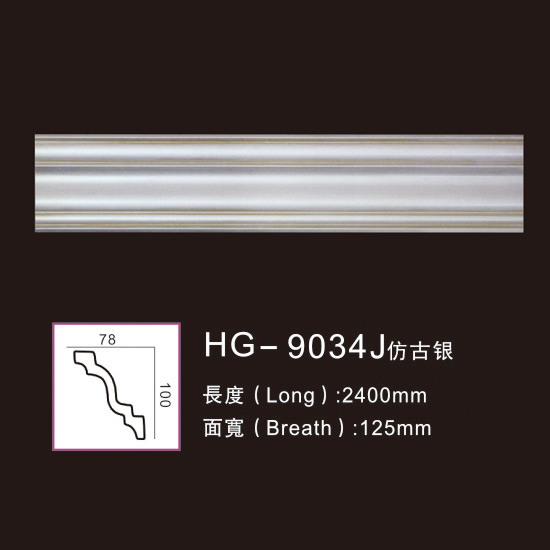 Bottom price Eps Cornice - Effect Of Line Plate1-HG-9034J Antique Silver – HUAGE DECORATIVE