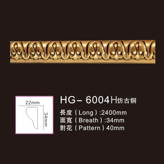 Factory directly Cornice Ceiling Crown Moulding - Effect Of Line Plate1-HG-6004H Antique Copper – HUAGE DECORATIVE
