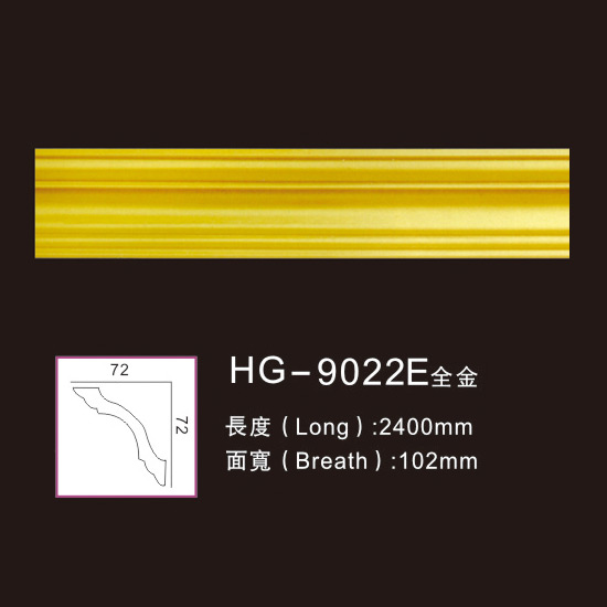 Special Design for Polyurethane Cornice Mouldings - Effect Of Line Plate-HG-9022E full gold – HUAGE DECORATIVE