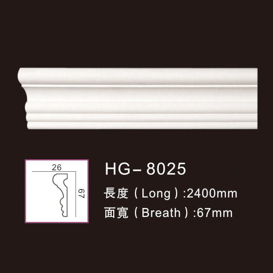 2019 Good Quality Pu Cornice Crown Moulding Material - Plain Mouldings-HG-8025 – HUAGE DECORATIVE