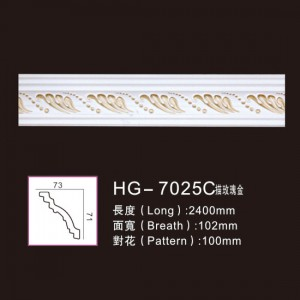 Effect Of Line Plate-HG-7025C outline in rose gold