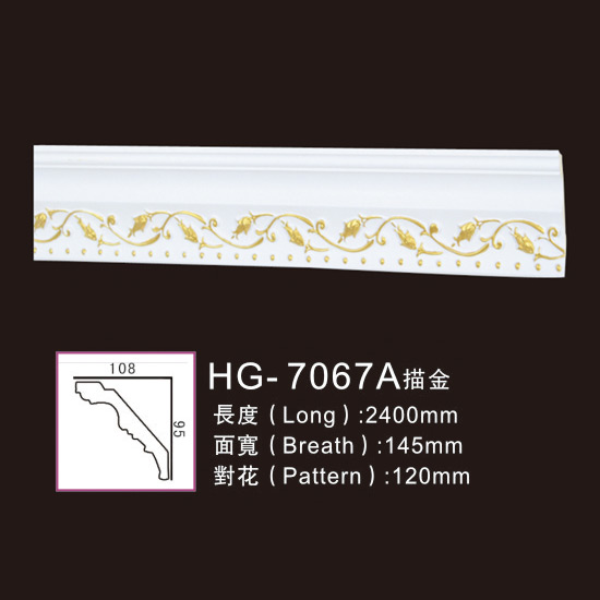 Factory Price Interior Home Decorator Ps Crown Moulding - Effect Of Line Plate-HG-7067A outline in gold – HUAGE DECORATIVE