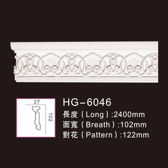 2019 High quality Pu Crown Corner Moulding -
