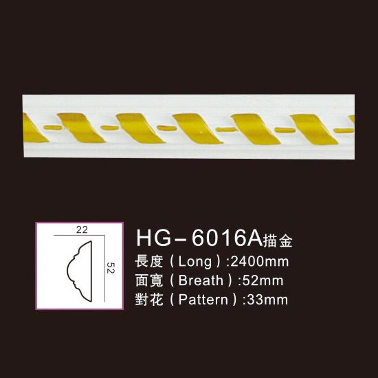 Low MOQ for Pu Foam Crown Moulding - Effect Of Line Plate-HG-6016A outline in gold – HUAGE DECORATIVE