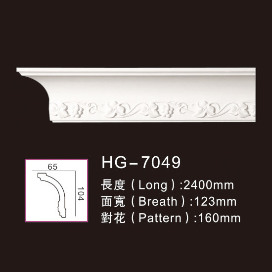 OEM China Polyurethane Chair Rail Moulding - Carving Cornice Mouldings-HG7049 – HUAGE DECORATIVE
