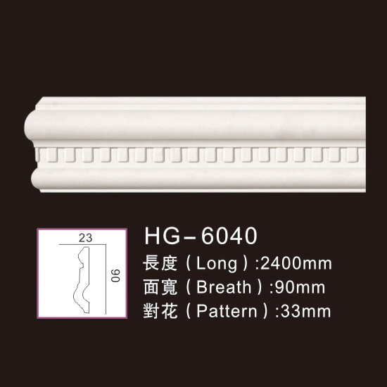 China wholesale Hollow Marble Column - Carving Chair Rails1-HG-6040 – HUAGE DECORATIVE