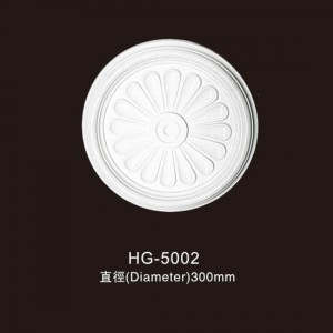Ceiling Mouldings-HG-5002