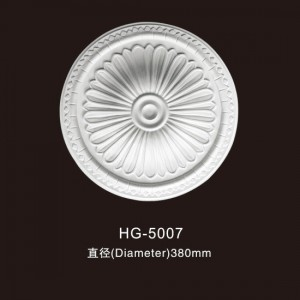 Ceiling Mouldings-HG-5007