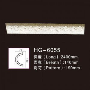 Carving Chair Rails-HG-6055