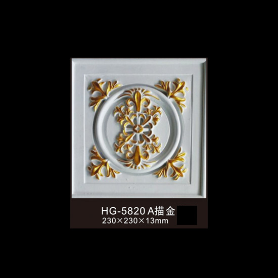China Cheap price HFireplace Marble - Wall Plaques-HG-5820A – HUAGE DECORATIVE