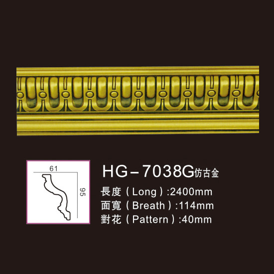 OEM Factory for Polyurethane Baseboard Mouldings - Effect Of Line Plate1-HG-7038G Antique Gold – HUAGE DECORATIVE
