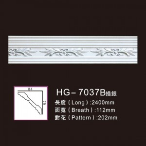 Effect Of Line Plate-HG-7037B outline in silver