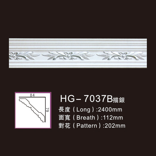 Factory Price For Gypsum Crown Moulding - Effect Of Line Plate-HG-7037B outline in silver – HUAGE DECORATIVE