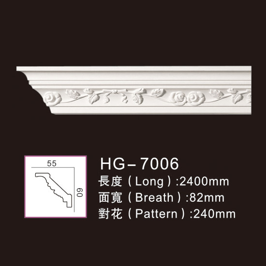 2019 Good Quality Pu Cornice Crown Moulding Material - Carving Cornice Mouldings-HG7006 – HUAGE DECORATIVE