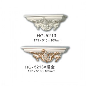 Quality Inspection for High Density Pu Medallion - Fireplace Corbels & Surface Mounted Nicbes-HG-5213 – HUAGE DECORATIVE