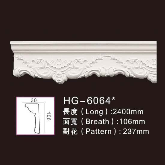Super Lowest Price Marble Fireplace Frame -