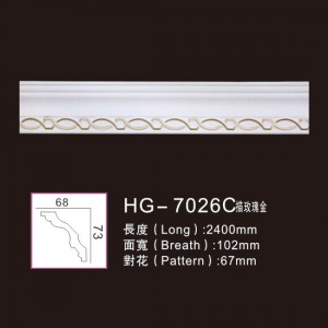 Effect Of Line Plate-HG-7026C outline in rose gold