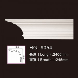 Plain Cornices Mouldings-HG-9054