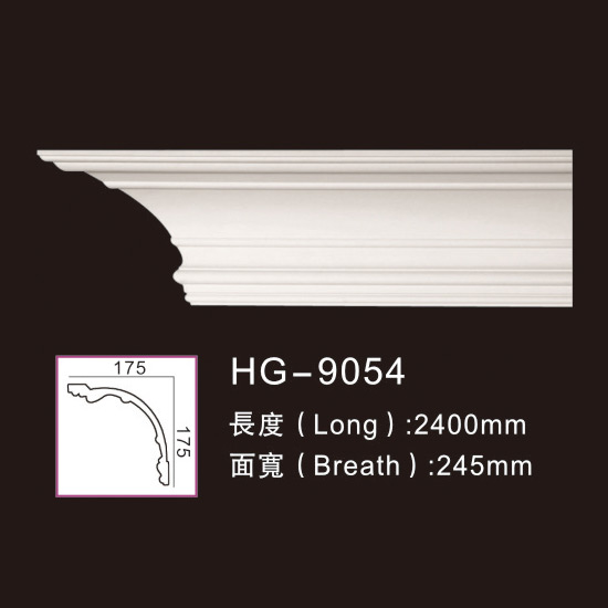 New Fashion Design for Pu Moulding Polyurethane Moulding -