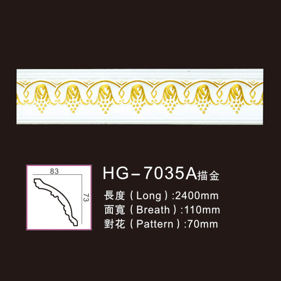 Chinese Professional Gold Crown Moulding - Effect Of Line Plate-HG-7035A outline in gold – HUAGE DECORATIVE