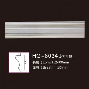 Effect Of Line Plate1-HG-8034J Antique Silver