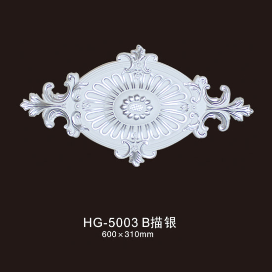 Hot Selling for Electric Fireplace Marble Top - Ceiling Mouldings-HG-5003B outline in silver – HUAGE DECORATIVE