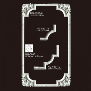 Discount wholesale Crown Moulding Corners - Elegant Corner & Frames-HG-5607 – HUAGE DECORATIVE
