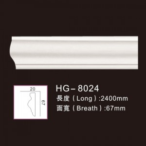 Chinese wholesale Bio Ethanol Portable Fireplace - Plain Mouldings-HG-8024 – HUAGE DECORATIVE