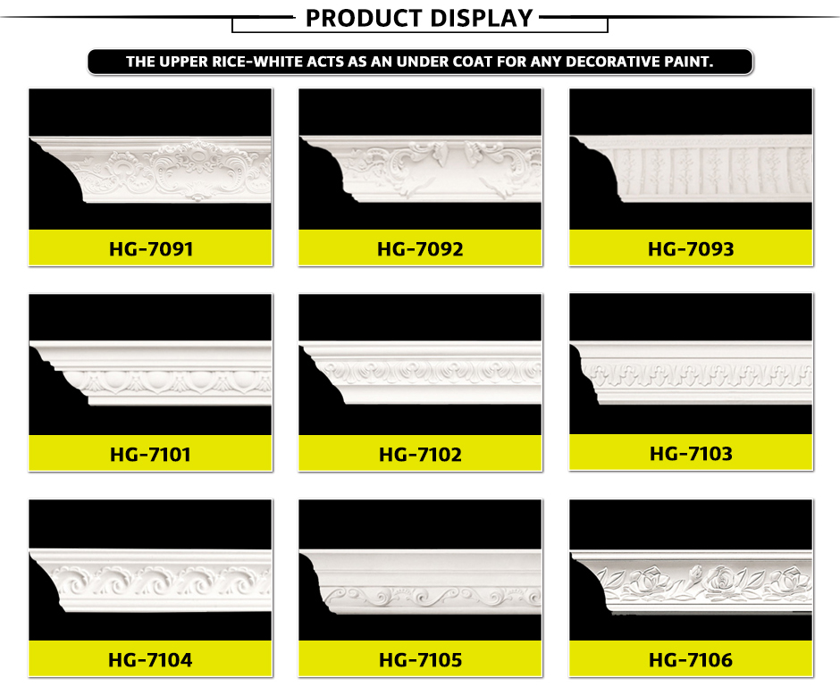 Carving Cornice Mouldings-HG7091