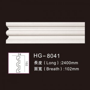 Top Suppliers Cream Beige Marble Fireplace - Plain Mouldings-HG-8041 – HUAGE DECORATIVE