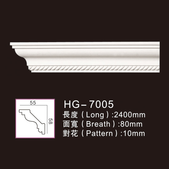 China Factory for PU Exotic Corbel - Carving Cornice Mouldings-HG7005 – HUAGE DECORATIVE