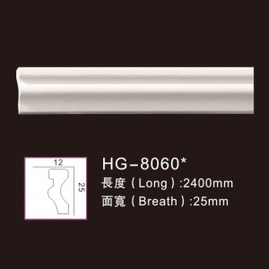 Plain Mouldings-HG-8060