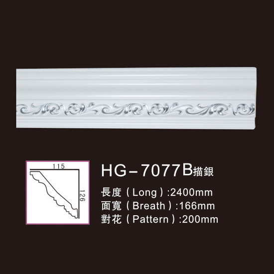 8 Year Exporter High Quality Polyurethane Foam Mould - Effect Of Line Plate-HG-7077B outline in silver – HUAGE DECORATIVE
