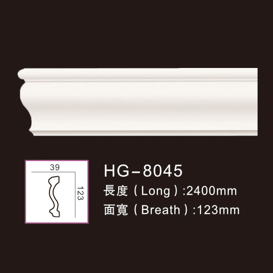 OEM China Popular Design Corbels - Plain Mouldings-HG-8045 – HUAGE DECORATIVE