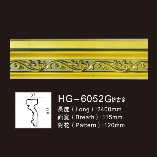 OEM/ODM Manufacturer Beer Medallion - Effect Of Line Plate1-HG-6052G Antique Gold – HUAGE DECORATIVE